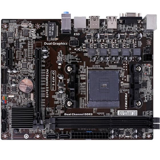 Shop Colorful C A68HM-E Full Solid State V18 Game Board (AMD A68