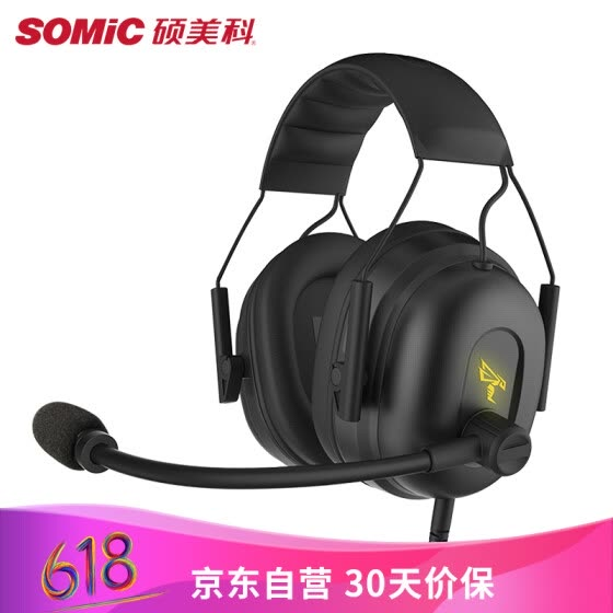 SOMIC G936 Commander 7.1 Surround Gaming Gaming Headset Headphones Wired Computer Headsets Eating Chicken Earphones Jedi Earphones