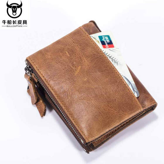 Genuine Cow Leather Wallet Men Coin Purse Small Min Walet Pocket Fashion Hasp