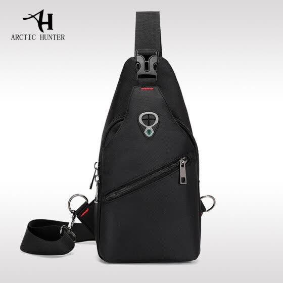 ARCTIC HUNTER New Male Chest Bag Fashion Leisure Waterproof Man Oxford Cloth  Korea Style Messenger Shoulder 9556a73affbf0