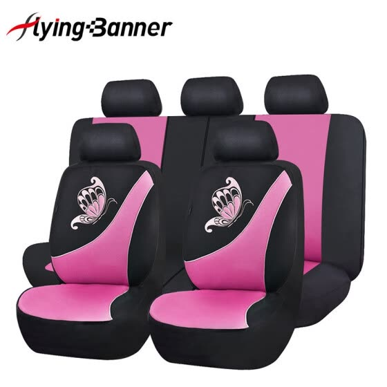 Magnificent Shop Car Seat Covers Set Protector Butterfly Embroidery Dailytribune Chair Design For Home Dailytribuneorg