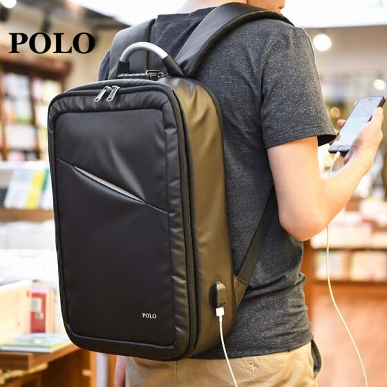 8010a47a348 POLO men s backpack multi-function backpack can hold 15 inch computer large  capacity fashion business