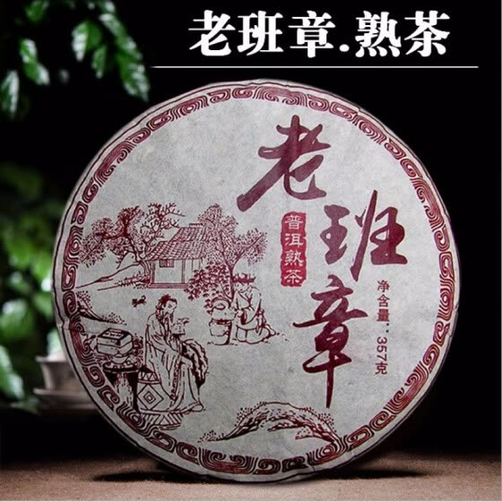 China pu er Wholesale 357 grams Chinese puer tea, Chinese Yunnan Pu'er tea health tea, green food weight loss cha