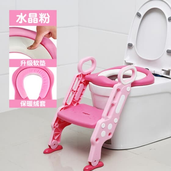 Terrific Shop Baby Potty Child Toilet Seat With Steps Baby Safety Spiritservingveterans Wood Chair Design Ideas Spiritservingveteransorg