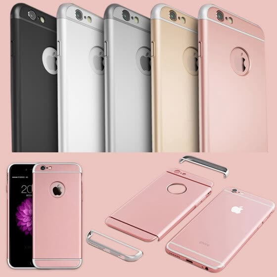 5cfb03ddc0 Luxury Removable 3 in 1 Hard Plastic Case For Iphone 6 6S 4.7 / Iphone 6