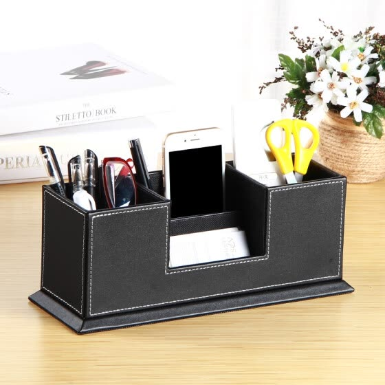 Yapi Shi leather double pen holder storage box business card box creative office supplies stationery storage living room coffee table desktop remote control storage box black needle