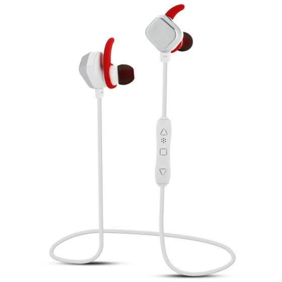 Shop G8 Wireless Sports Bluetooth Headphone Stereo Bluetooth Headset Magnet Earphone For Phone Online From Best Headphones On Jd Com Global Site Joybuy Com