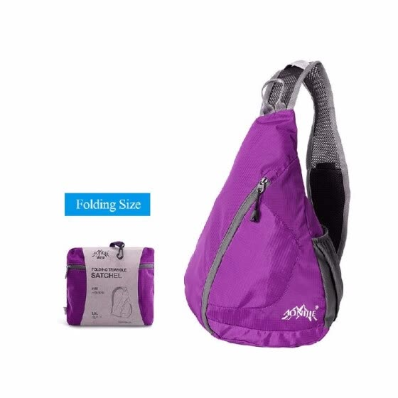 6b753beedb00 Packable Shoulder Backpack Folding Sling Chest CrossBody Bag for Bicycle  Sport Hiking Travel Camping