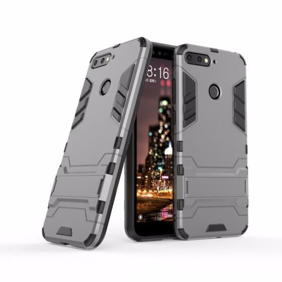 0a26a856ca7 Shop Shockproof Hard Phone Case for Huawei Honor 7A Pro AUM-L29 AUM ...