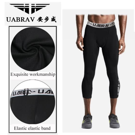 Men Compression Tights Pants Jogger Fitness Exercise Bodybuilding Long Pant  Trousers Quick Dry Exercise Pants 9baa934fb