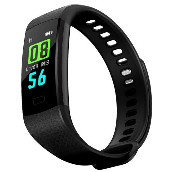 Shop Magic MOONPI color screen smart bracelet S9 men and