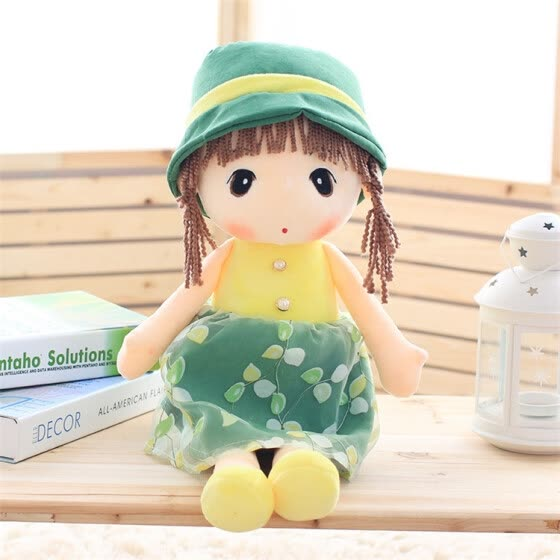 Shop Stuffed Plush Baby Kids Toys Soft Toy Gift Doll Cute New Girl