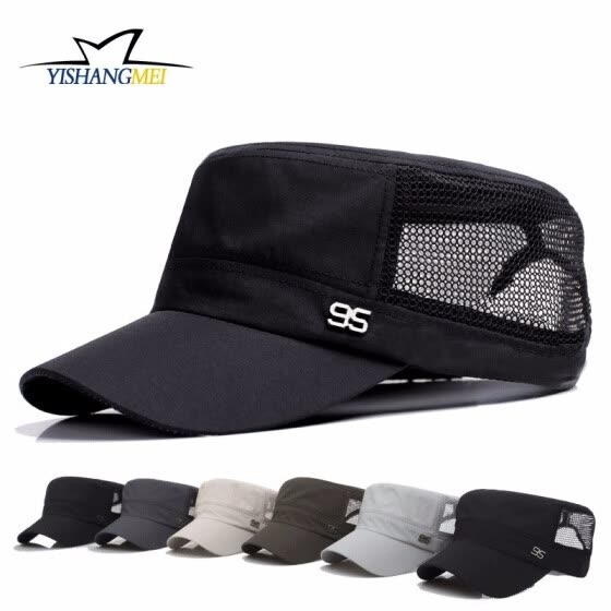 ans Hat Quick Drying Flat Cap Thin Material Net Cap Summer Outdoors Sun Hat Sunshade Hat New Style