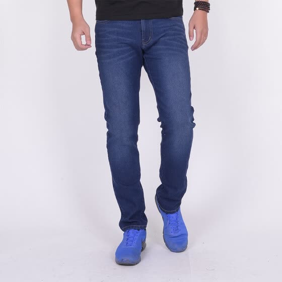 Men's Stretch Jeans Casual Fashion Cozys All Match Denim Pants