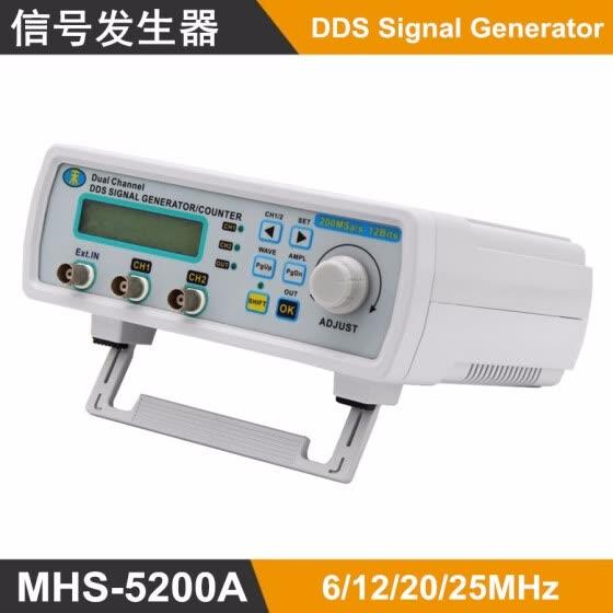 Shop Digital DDS Dual-channel Signal MHS-5200A Source Generator