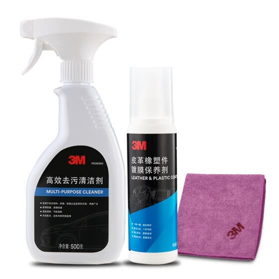 Shop 3m Interior Cleaning And Maintenance Kit New Car Auto