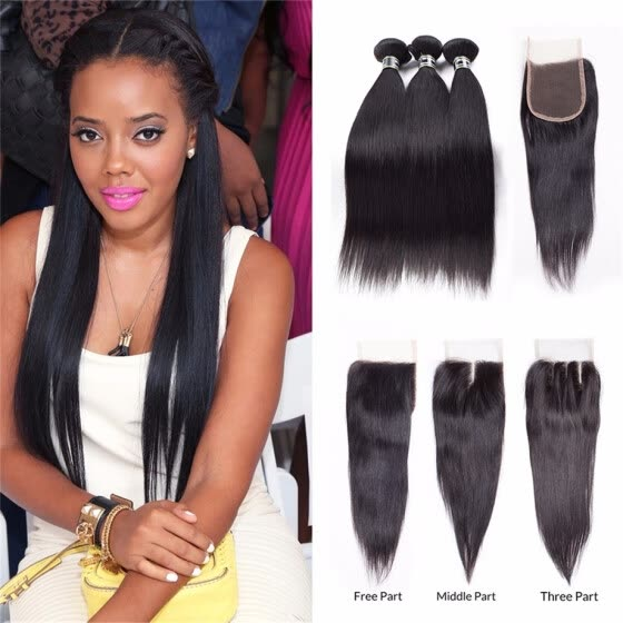 Amazing Star Straight Hair with Closure Brazilian Virgin Hair Bundles with Closure Grade 7A Human Hair with Closure Free Part
