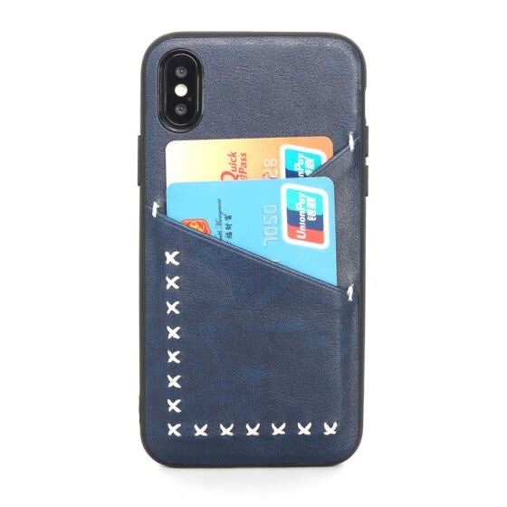 Iphone X Fashion Simple Card Business Leather Phone Cases iPhone 7 / plus