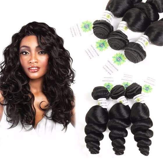 Cheap 3 Bundles Malaysian Loose Wave Virgin Hair 7A Grade Unprocessed 100% Human Hair Weave Malaysian Virgin Hair Loose Curly