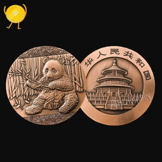 Chinese national treasure panda commemorative coin big red copper panda coin double relief lucky animal coin art collection gift