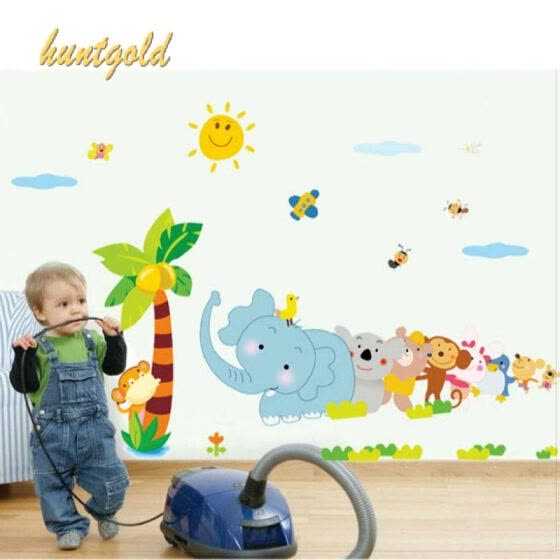 Novelty Cartoon Animal World Baby Room Kindergarten Decal Removable Wall Sticker