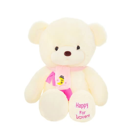 "Teddy Bear ""Happy For Lovers"" Plush Toy, Pink (70 cm)"