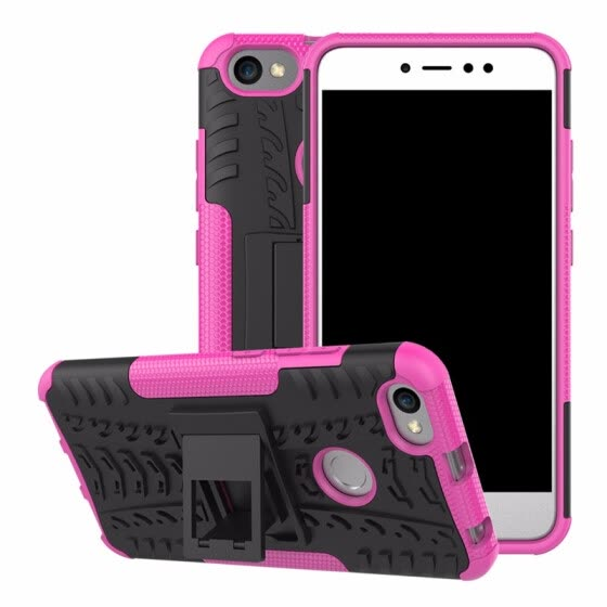 huge selection of c88d1 e226f Shop Goowiiz Phone Case For Xiaomi Redmi Note 4/4X/5A Armor Tire ...