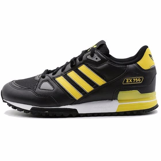 9dac809c36d3 Adidas ZX 750 Men s Skateboarding Shoes Sneakers Classic Shoes Platform  Breathable