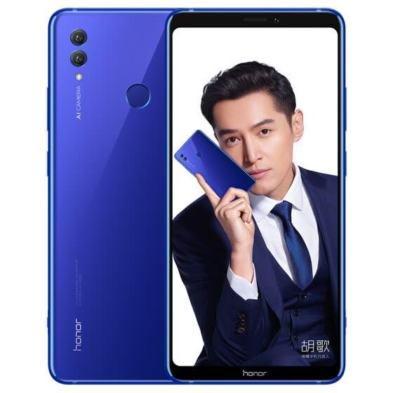 Glory Note10 Full Netcom 6G+64G Phantom Blue Mobile Unicom Telecom 4G Full Screen Mobile Dual SIM Dual Standby Game Phone