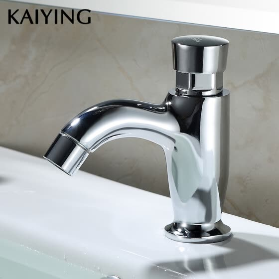 Shop KAIYING Brass Time Delay Basin Faucet Touch Press Auto Self