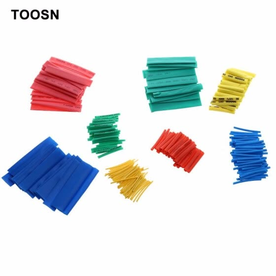 Outstanding Shop Toosn 260Pcs Pack Heat Shrink Tube Sleeving Wrap Cable Wire Wiring Digital Resources Cettecompassionincorg