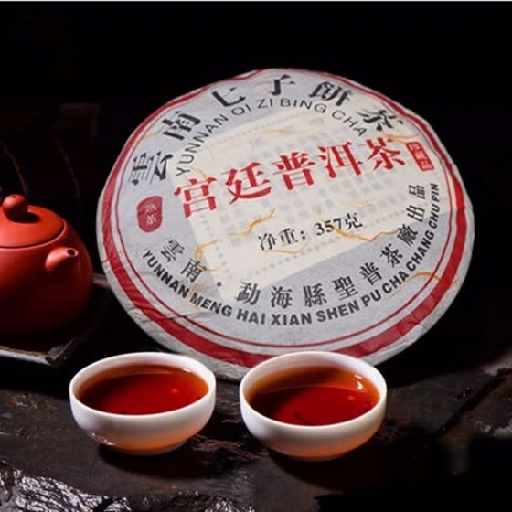 Yunnan pu erh tea puer China ripe organic pu er tea cooked ripe Pu'er tea 330g factory direct NO additives green food tea