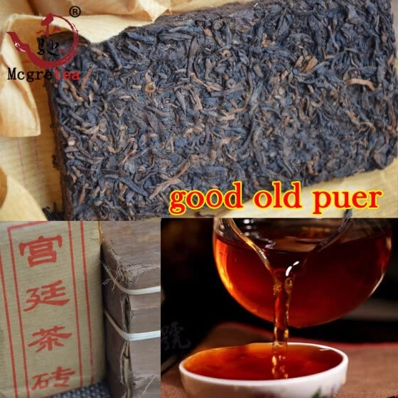 100g Pu'er Tea Brick Made In 2003 Ripe Pu er Tea Oldest Puer Tea Ancestor Antique Honey Sweet Dull-red Puerh Tea Ancient Tree
