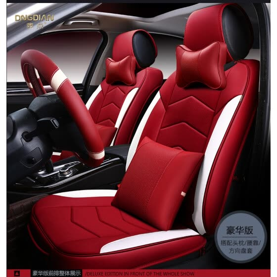 Groovy Shop To Your Taste Auto Accessories Universal Leather Car Alphanode Cool Chair Designs And Ideas Alphanodeonline