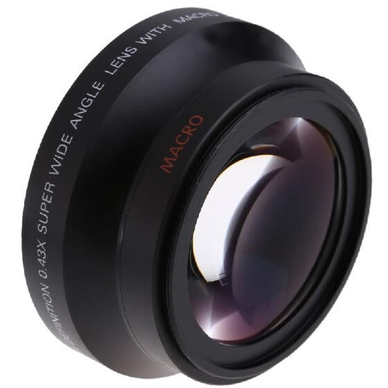 67mm Digital High Definition 0.43¡ÁSuPer Wide Angle Lens With Macro Japan Optics for Canon Rebel T5i T4i T3i 18135mm 1785mm and