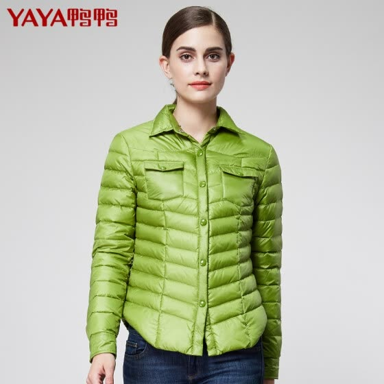Duck and duck (YAYA) down jacket female Slim fashion coat stand collar casual light short paragraph B-5525 grass green 170