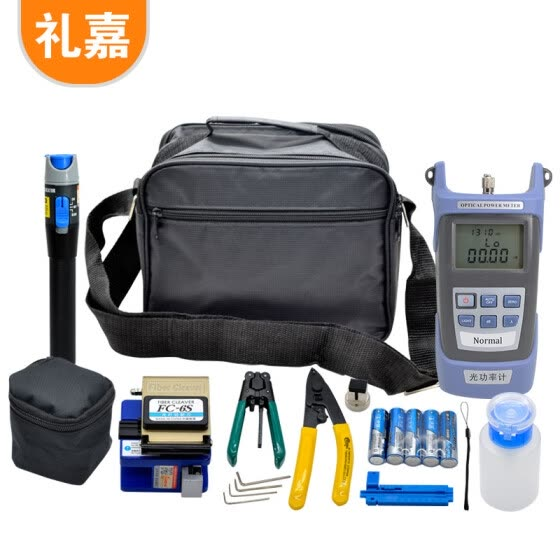 Lijia LJ-5885T fiber optic home cold junction kit optical power meter red light pen one machine set FTTH fiber optic cold tool kit leather cable cutting knife tool set