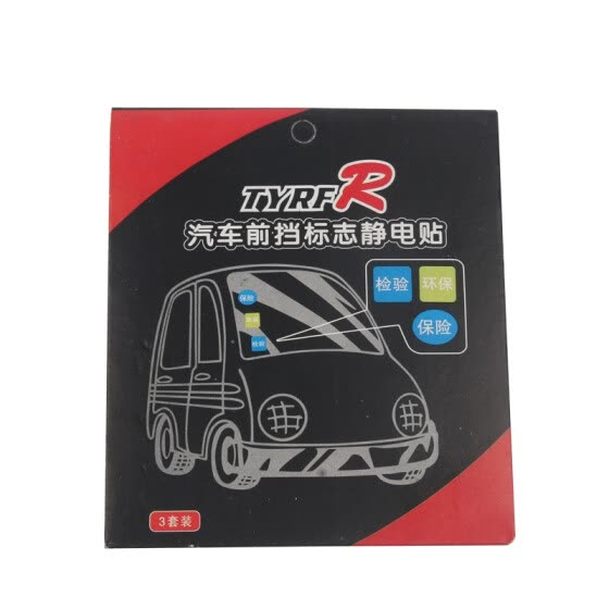 Shop Huang Chi Car Electrostatic Stickers Annual Inspection