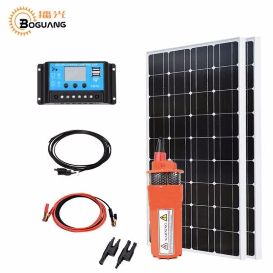 Boguang 200w solar system kit 2*100w solar panle 150w DC pump 12v/24v/20A controller for Agricultural irrigation Well pumping
