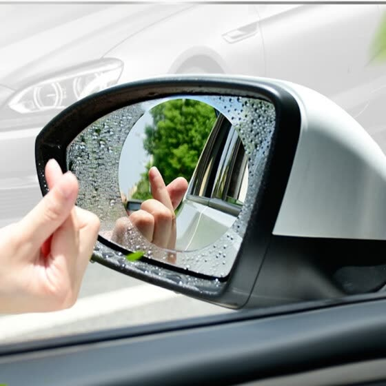 Shop Car Power Car Rearview Mirror Rain Film Reversing Mirror Side