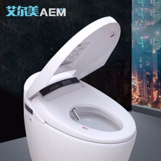Surprising Shop Intelligent Toilet Fully Automatic Flushing Drying Caraccident5 Cool Chair Designs And Ideas Caraccident5Info