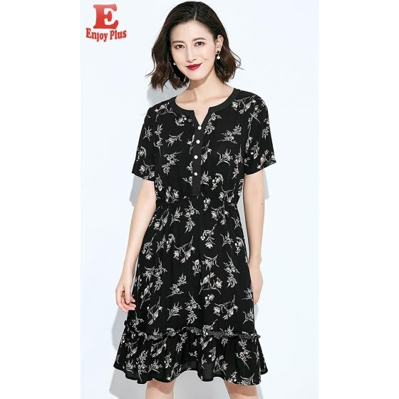 L XL XXL 3XL 4XL 5XL plus size elegant new summer 2018 women chiffon dress short sleeve big size black flower print office lady