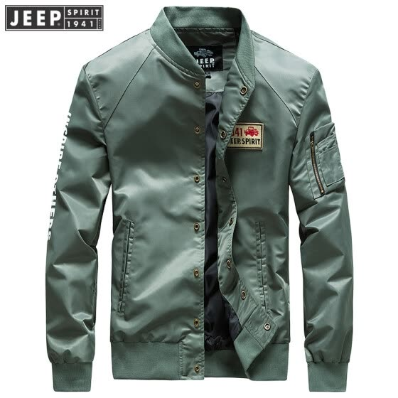 Jeep Men's JEEPSPIRIT Men's Jacket Men's Fall/Winter Stand Collar Jacket Business Comfortable Casual Jacket RSC012 Light Green M