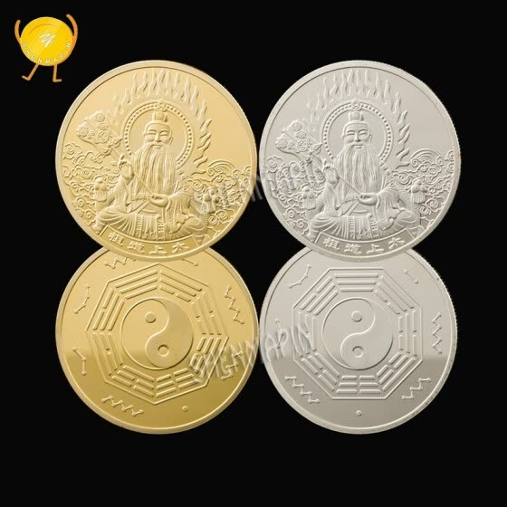Chinese Taoist taishang laojun commemorative coin feng shui eight diagrams coin art collection