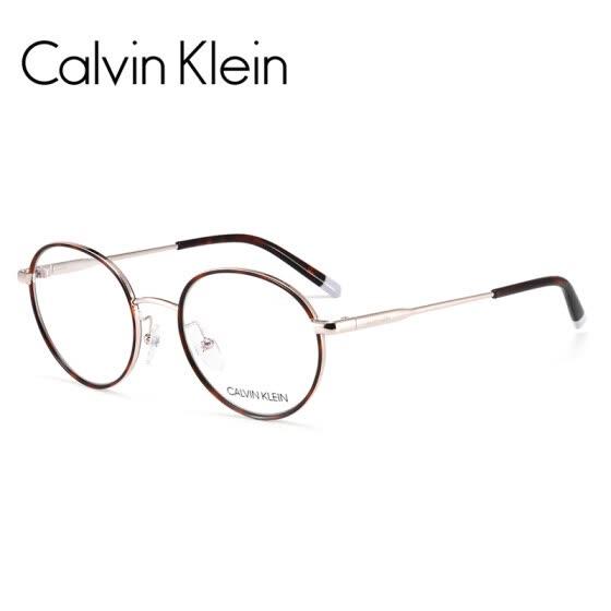 bd7418bfac Calvin Klein glasses frame retro fashion metal male round glasses glasses  silver myopia optical frame female