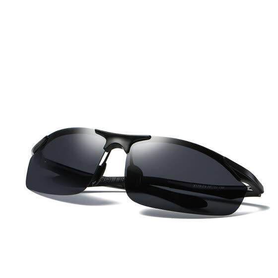 e61a1e6592b7 Molong new men's sunglasses aluminum-magnesium polarizer classic texture  metal frog mirror sunglasses driving mirror