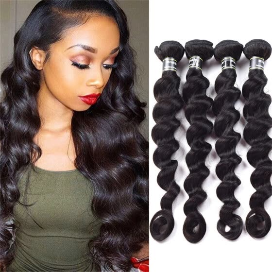 Amazing Star Loose Wave Bundles Malaysian Virgin Hair 4 Bundles Loose Wave Hair Wet and Wavy Human Hair Bundles Fast Shipping