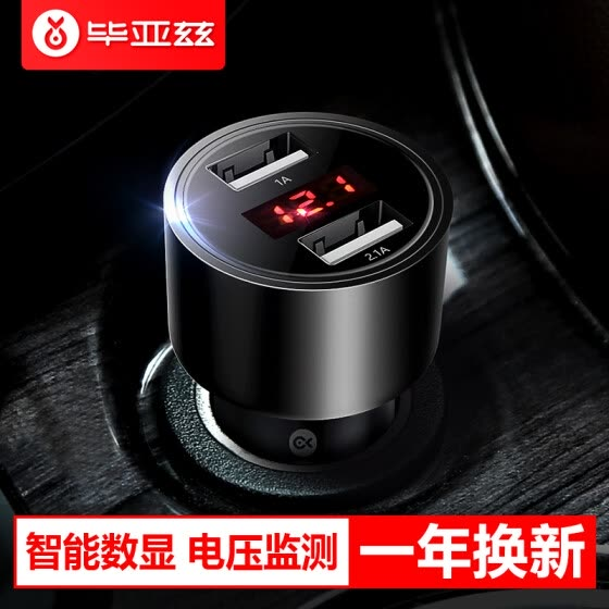 BIAZE Car Mobile Phone Charger Car Charger Cigarette Lighter MC9 Classic Black 3.1A Dual USB One Tow Two Voltage Detection LED Digital Display Mobile Tablet Universal