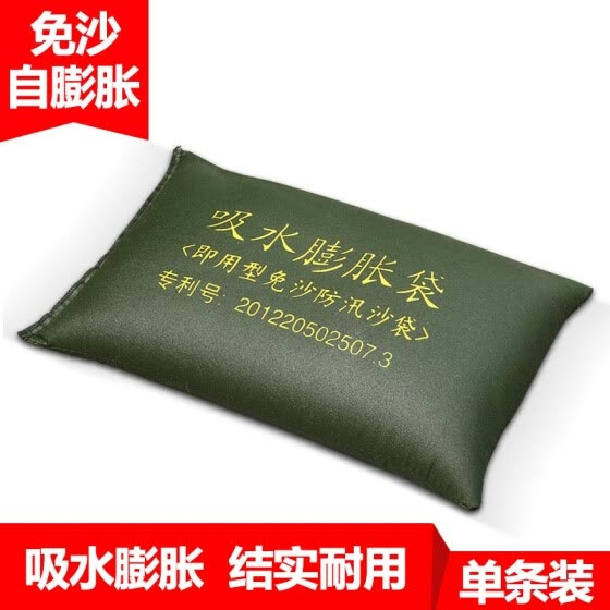 [Jingdong Supermarket] special anti-smashing special sandbags 3 packs (without sand) can be installed with 20kg sand basement elevator shaft water retaining water prevention and flood control