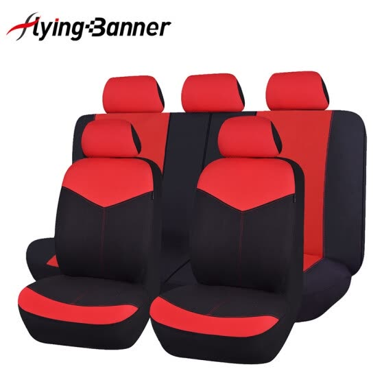 Incredible Shop Car Seat Covers Set Protectors Fashion Lady Female Dailytribune Chair Design For Home Dailytribuneorg